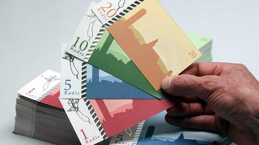 monnaie de paris billet